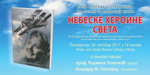 Promocija knjige NEBESKE HEROINE SVETA - Pozivnica - V